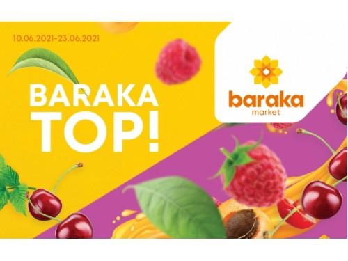 Каталог BARAKA TOP №14