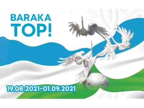 КАТАЛОГ BARAKA TOP №19