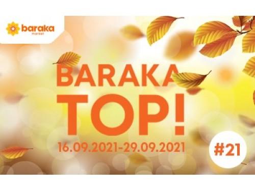Каталог BARAKA TOP №21