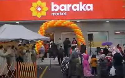 Baraka TV